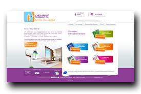 screenshot de www.preservatifadomicile.com/concept-abonnement-preservatifs.php