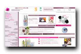 screenshot de www.aroma-zone.com