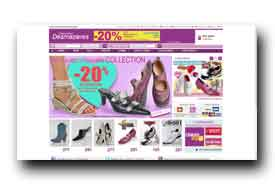 screenshot de www.chaussures-desmazieres.fr