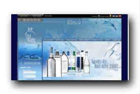 screenshot de www.eaux-du-globe.com