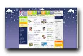 screenshot de jeux-mb.toutpourjouer.com