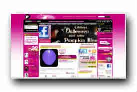 screenshot de www.planetepluton.com