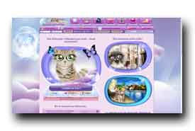 screenshot de www.shinycatz.fr