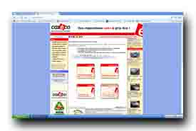 screenshot de www.careco.fr