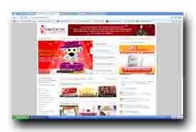 screenshot de www.cybercartes.com