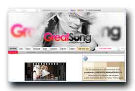 screenshot de www.greatsong.net