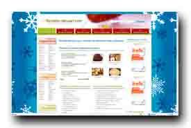 screenshot de www.recette-dessert.com