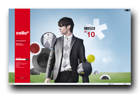 screenshot de www.celio.com