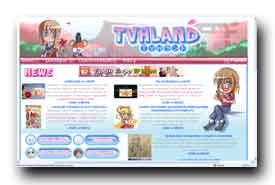 screenshot de www.tvhland.com